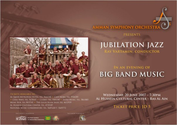 Jubilation Jazz presents Big Band Music
