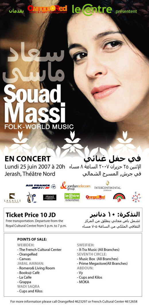 SOUAD MASSI, 25 JUNE @ JERASH NORTH THEATRE